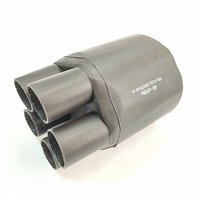 Термоусаживаемая перчатка ТУП 5-3 (А) 100/33 ЗЭТА кабельная