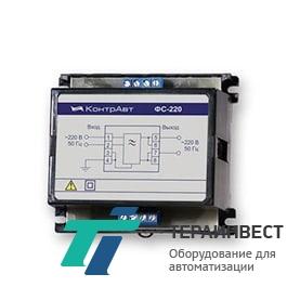 Фильтр сетевой Contravt ФС-220