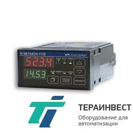 Измеритель-регулятор 2-х канальный Contravt МЕТАКОН-1725