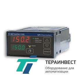 Измеритель-регулятор позиционный Contravt МЕТАКОН-1105